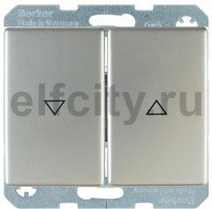 Выключатель управление жалюзи, клавишный, 10 А / 250 В, нержавеющая сталь