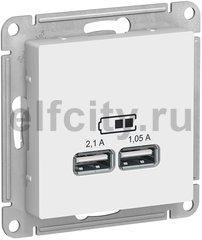 Зарядное устройство USB с двумя выходами, 2.1 A, 1.05 А, белый