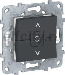 UNICA NEW выключатель 2-клавишный, для жалюзи, с фиксацией, сх. 4, антрацит