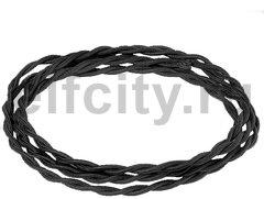 Ретро кабель плетеный 2х1,5 черный