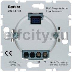Импульсная электронная вставка BLC лестничного освещения