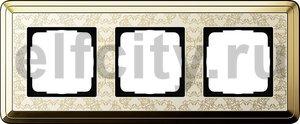 Рамка 3 поста, для горизонтального/вертикального монтажа, латунь/кремовый