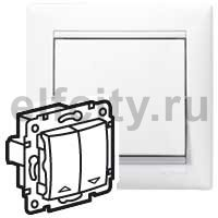 Выключатель управления жалюзи с электрической блокировкой, 10 А / 250 В, пластик белый глянцевый