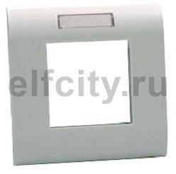 Декоративная рамка S990 для боксов Telitank одинарная (серебристый)
