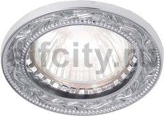 Точечный светильник Paris, Bright Chrome