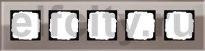 Рамка 5 постов, для горизонтального/вертикального монтажа, дымчатое стекло