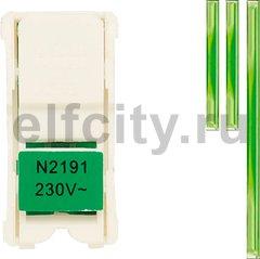Блок светодиодной подсветки для 1-полюсных выключателей и кнопок, цвет цоколя зелёный