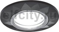 Точечный светильник Mirror Round, кристалл/черный/хром