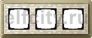Рамка 3 поста, для горизонтального/вертикального монтажа, бронза/кремовый