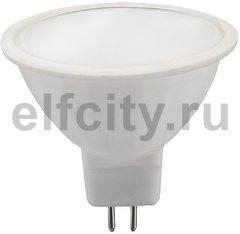 Civilight светодиодная лампа, 6 Вт, 220В, GU5,3, 450Lm, 105°, 3000К (теплый), мат.стекло