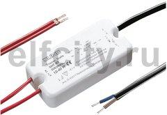 Трансформатор электронный для низковольтных галогенных ламп 10-40W