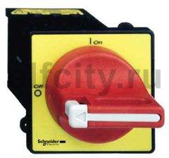 Мини выключатель-разъединитель главный/аварийный, для установки на дверце, 20A