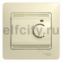 Термостат для электрического подогрева пола 230 В~ 8А , для электрического подогрева пола, бежевый