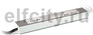 Блок питания для светодиодной ленты пылевлагозащищенной 30W 12V IP67