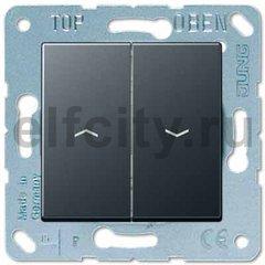 Выключатель управления жалюзи кнопочный, 10 А / 250 В, антрацит