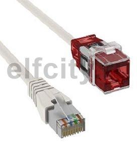 Соединительный кабель C6A U/UTP 7,5 м (серый)