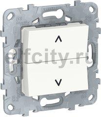 UNICA NEW выключатель для жалюзи, 2-клавишный, кнопочный, 2 х сх. 4, белый