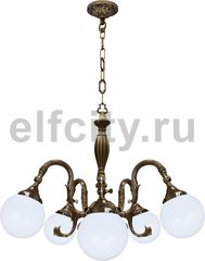 Люстра со стеклом - Milazzo IV, цвет: светлая патина