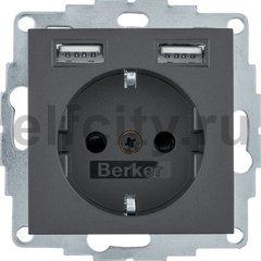 Розетка SCHUKO и 2 USB-розетки для подзарядки, S.1/B.x, пластик антрацит