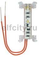 Светодиодная лампа - для промежуточномого переключателю - Valena In'Matic - 230 В~ - 015 мА