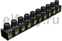 Клемма винтовая черная 10mm2