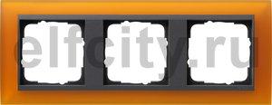 Рамка 3 поста, для горизонтального/вертикального монтажа, пластик матово-янтарный/антрацит
