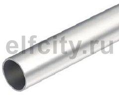 Алюминиевая труба ⌀20, 3000mm