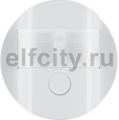 Quicklink - Инфракрасный датчик движения 1,1, R.1/R.3, цвет: полярная белизна