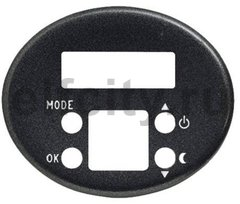 Накладка для механизма электронного терморегулятора 8140.5, серия TACTO, цвет антрацит