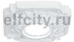 Точечный светильник Gypsum Round, белый