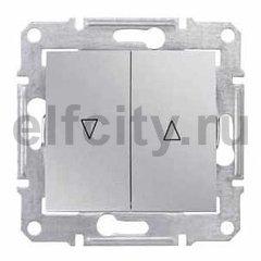 Выключатель управления жалюзи с механической блокировкой, 10 А / 250 В, алюминий