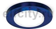 Точечный светильник Tablet Round, кристалл/синий