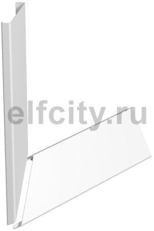 Крышка плоского угла 80x300 мм (сталь,белый)