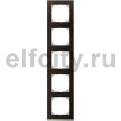Рамка 5 постов, для горизонтального/ вертикального монтажа, венге/алюминий