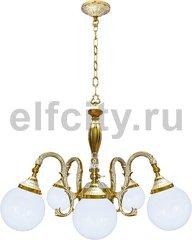 Люстра со стеклом - Milazzo IV, цвет: золото, белая патина
