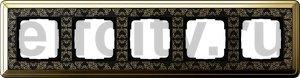 Рамка 5 постов, для горизонтального/вертикального монтажа, латунь/черный