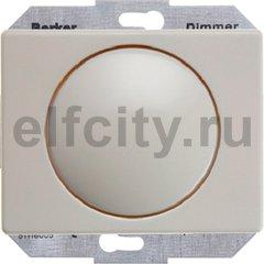 Диммер (светорегулятор) поворотный 60-400 Вт для ламп накаливания и галогенных 220В, пластик кремовый (белый с блеском)