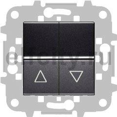 Выключатель управления жалюзи, 10 А / 250 В, антрацит