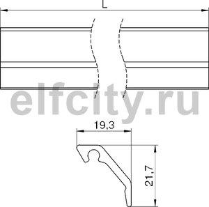 Профиль конвекционной решетки 20x22x2000 мм (алюминий,кремовый)