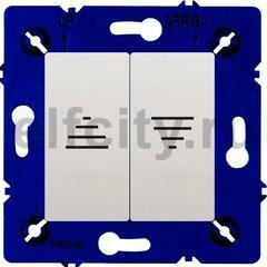 Выключатель управления жалюзи кнопочный, 10 А / 250 В, белый