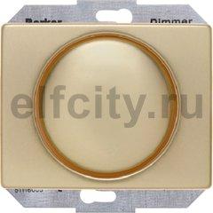Диммер (светорегулятор) поворотный 60-400 Вт для ламп накаливания и галогенных 220В, металл под золото