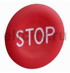 Кнопка \STOP\
