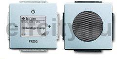 Интернет-радиоприемник скрытого монтажа с RDS с двумя динамиками, возможность управления со смартфона, серебристо-алюминиевый