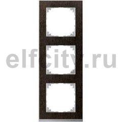 Рамка 3 поста, для горизонтального/ вертикального монтажа, венге/алюминий