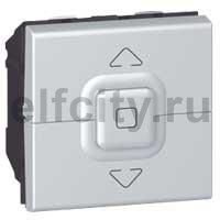 Выключатель управления жалюзи, 2-ва модуля, 10 А / 250 В, алюминий