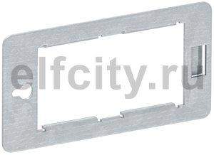Суппорт для установки устройств Modul45 в распределитель UVS (сталь)