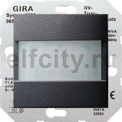 Автоматический выключатель 230 В~ , 40-400Вт, двухпроводное подключение, высота монтажа 2,2м; пластик антрацит