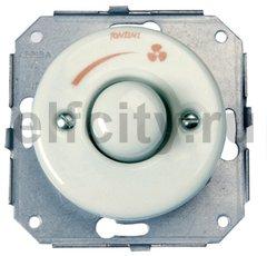 Светорегулятор поворотный 60-500 Вт. для ламп накаливания и галоген., 220В, фарфор черный
