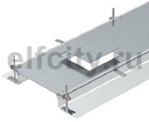 Секция кабельного канала OKA-G для GES9 2400x600x140 мм (сталь)