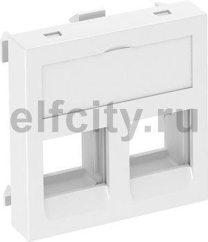 Корпус компьютерной розетки Modul45 тип С (прямой) 45x45 мм (белый)